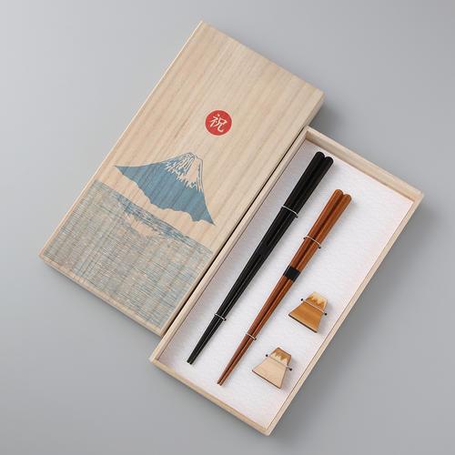 富士山 丸八箸,夫婦セット