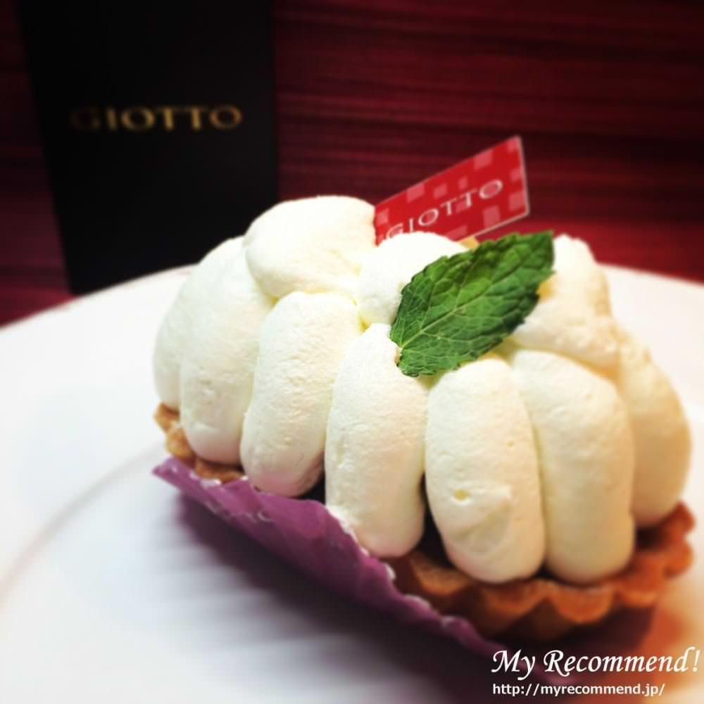 GIOTTO_Cream&Chocolate_Tart