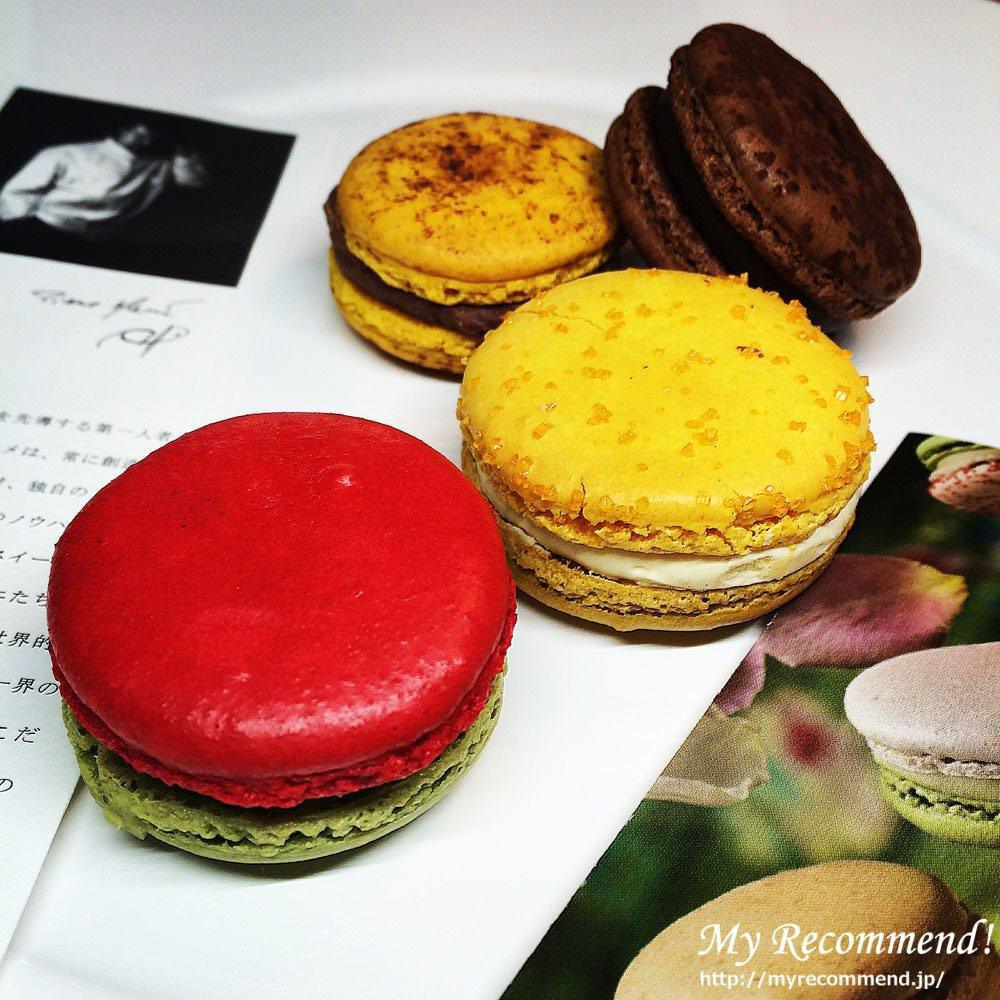 Pierre herme macarons02 おすすめ!ピエールエルメのマカロンは豊かな香りと芳醇な味