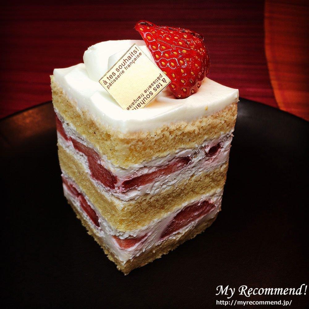 atessouhaits-shortcake