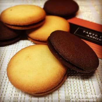 Henri-Charpentier-Creme-Biscuit