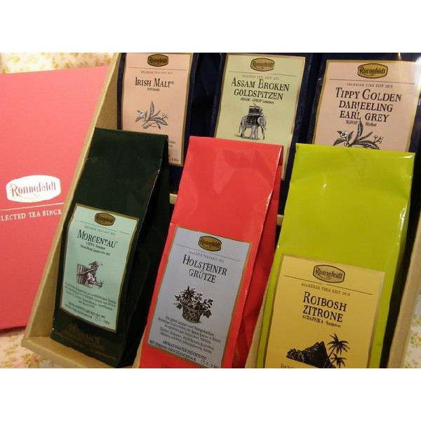 最高級紅茶 ロンネフェルト