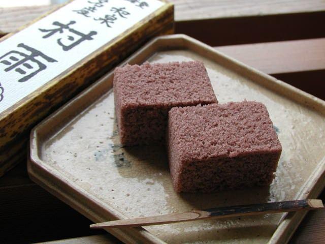阪急百貨店 高級和菓子 塩五