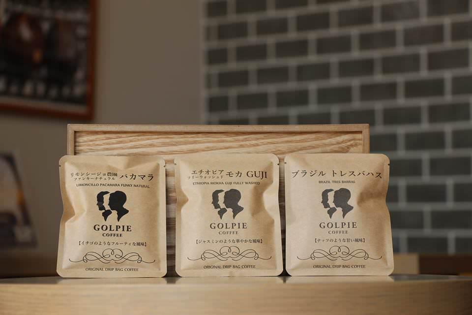 ゴルピーコーヒー ギフト