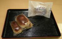 伝統和菓子 認定 丸万