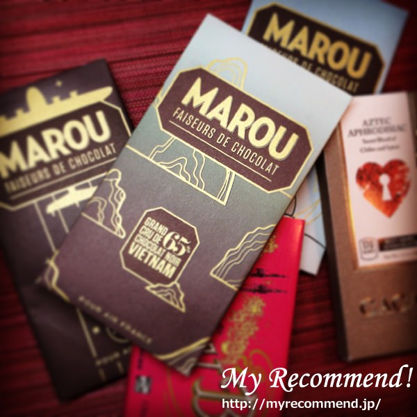 MAROU_chocolate
