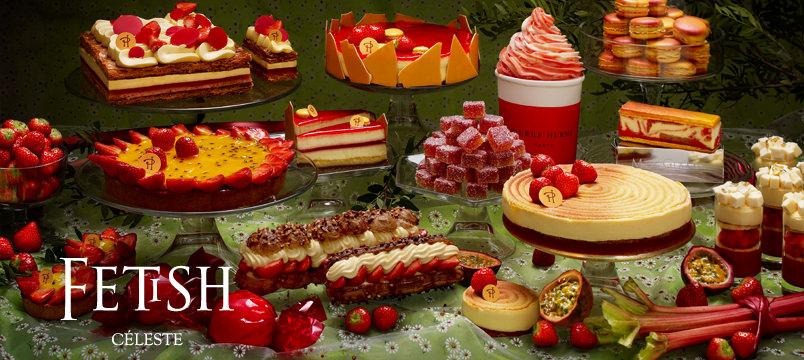 ピエールエルメ ケーキ