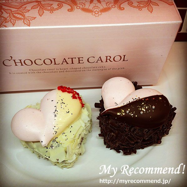 chocolatecarol01