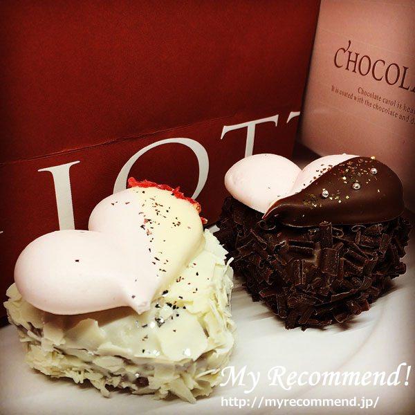 chocolatecarol03