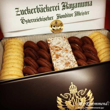 ツッカベッカライカヤヌマ クッキー