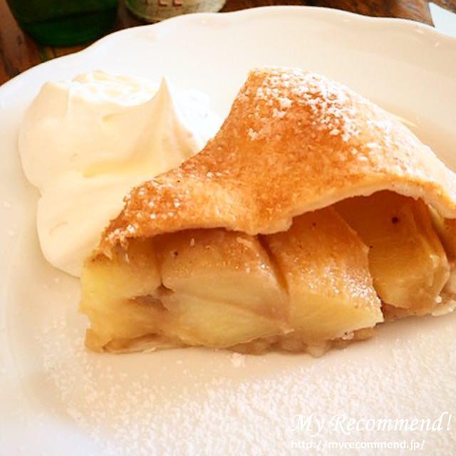 美味しいアップルパイ 東京