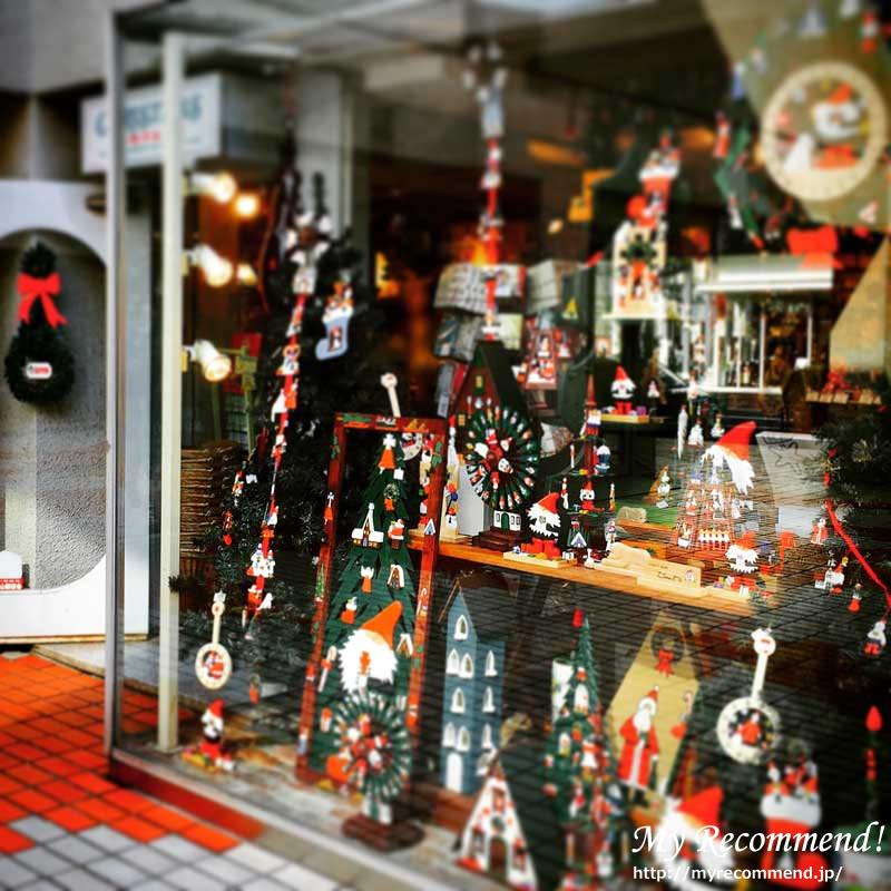 Christmas Company クリスマスカンパニー