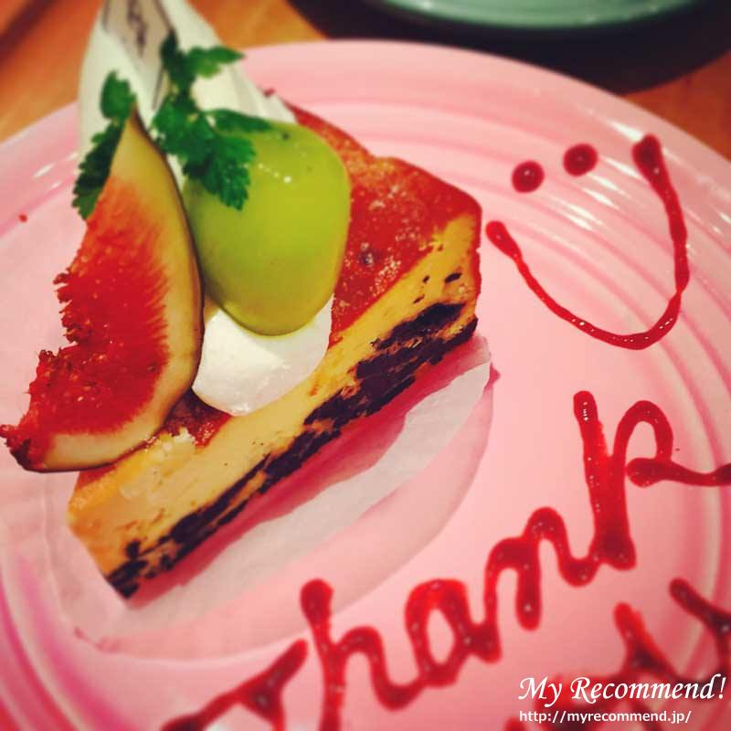 RH Cafe チーズ&オレオ