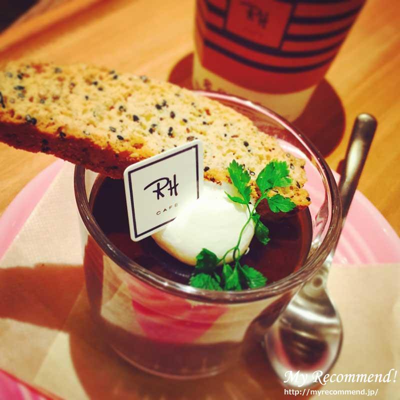 RH Cafe ゴマプリン