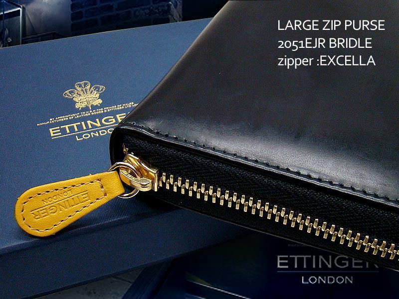 ETTINGER  財布2