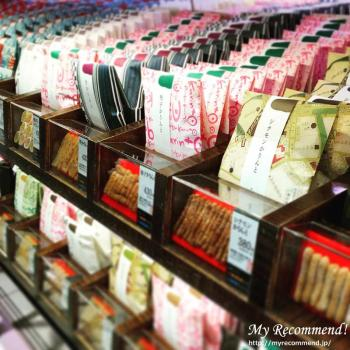 東京駅 和菓子 手土産