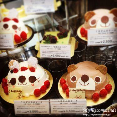二子玉川 ケーキ