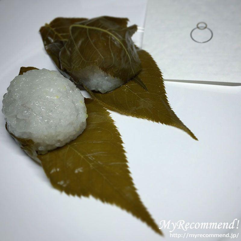 鈴懸 桜葉餅