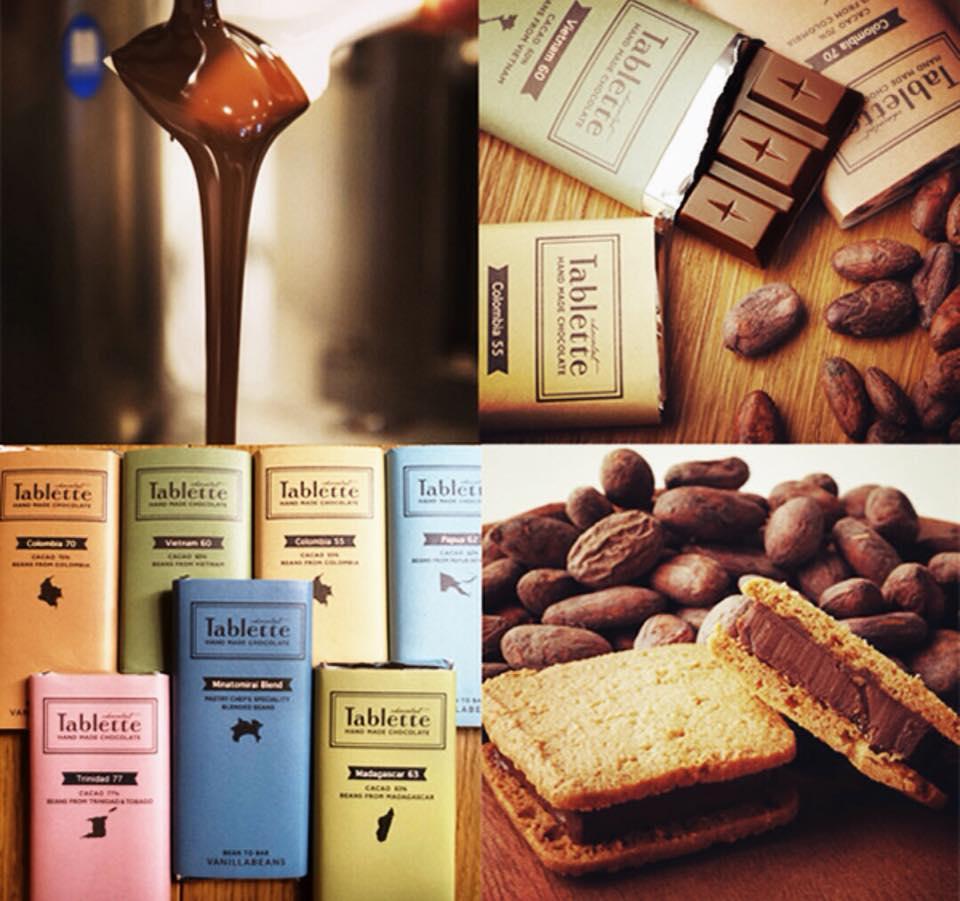 ea3b7338d76d562b2f57c4c3a2f82558 【おすすめ】ビーントゥバーのチョコレート特集「Bean to Bar」