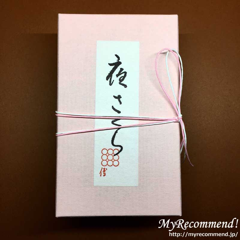wakuden_yozakura_1