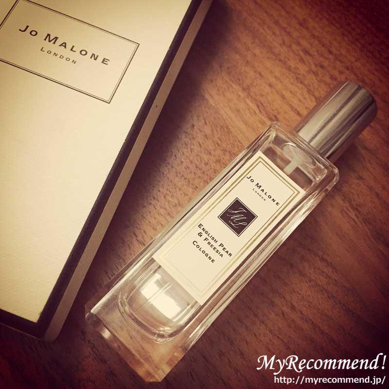 ジョーマローンロンドン メンズ 香水