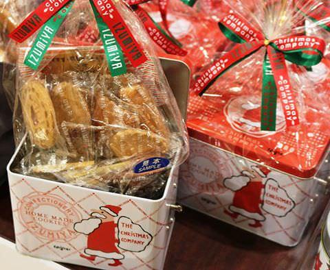 クリスマスカンパニー 和泉屋 クッキー