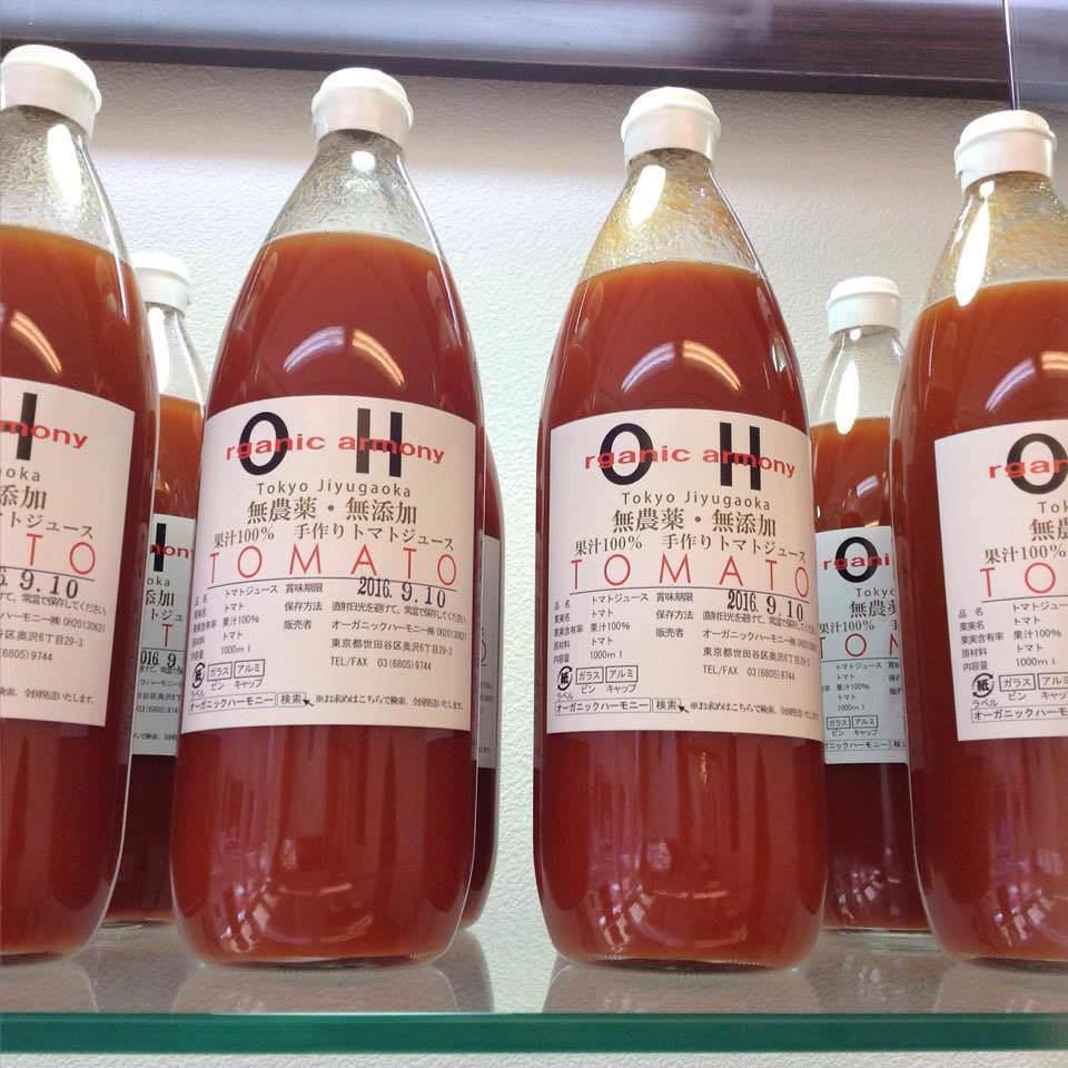 高級トマトジュース おすすめ