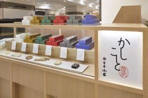 東京で買えるオシャレな金沢のお菓子「かしこと 金沢」