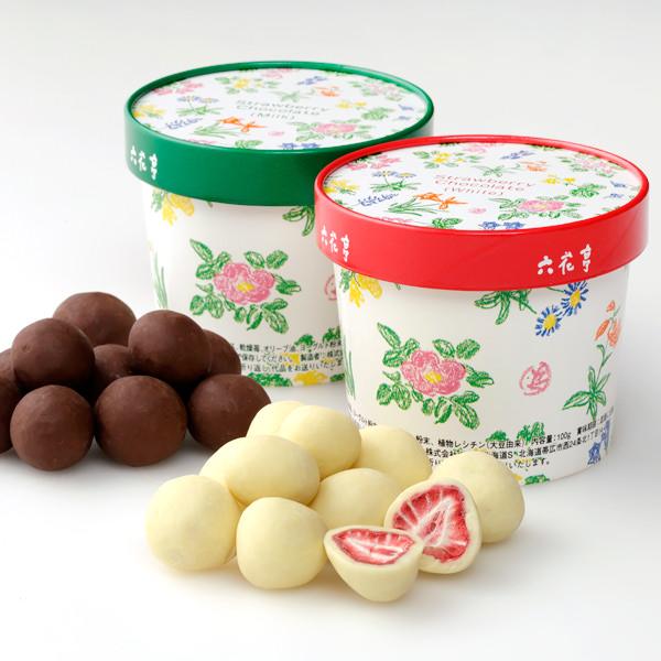 六花亭 ストロベリーチョコ 2種セット