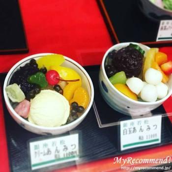 ginza_wakamatsu1