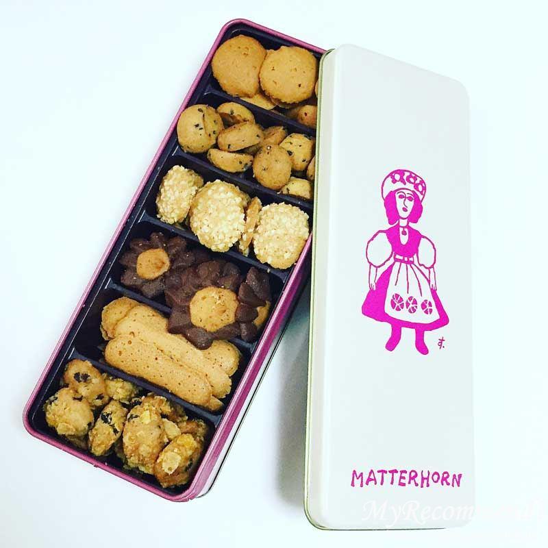 マッターホーン クッキー