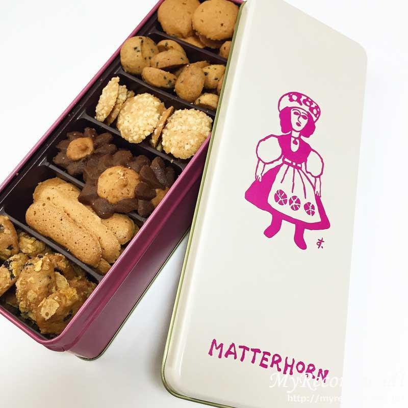 matterhorn_cookie1