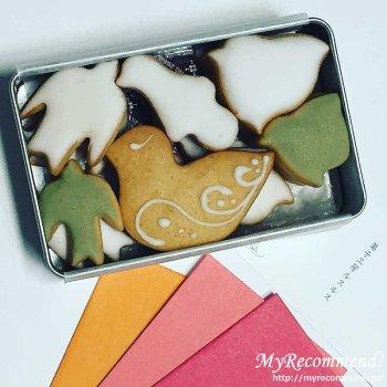 ルスルス 鳥のかたちクッキー