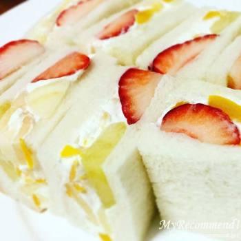 おしゃれなサンドイッチ