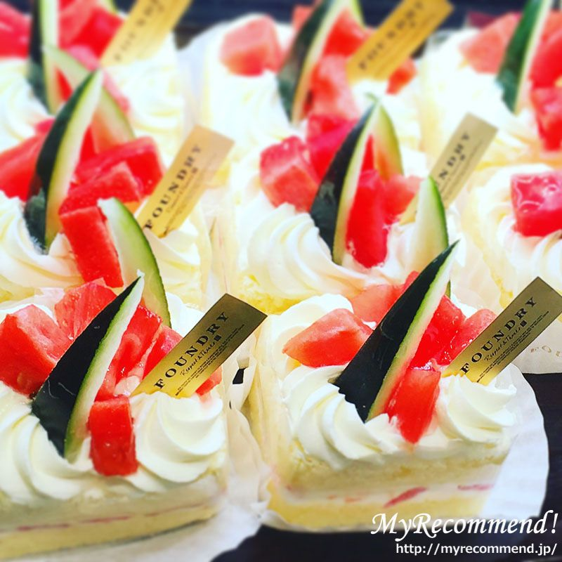 ファウンドリー,夏のショートケーキ