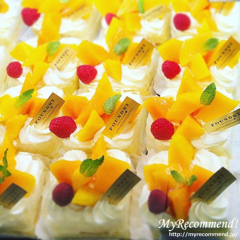 ファウンドリー ヴィーナスマンゴーと阿寒湖酪農家のショートケーキ