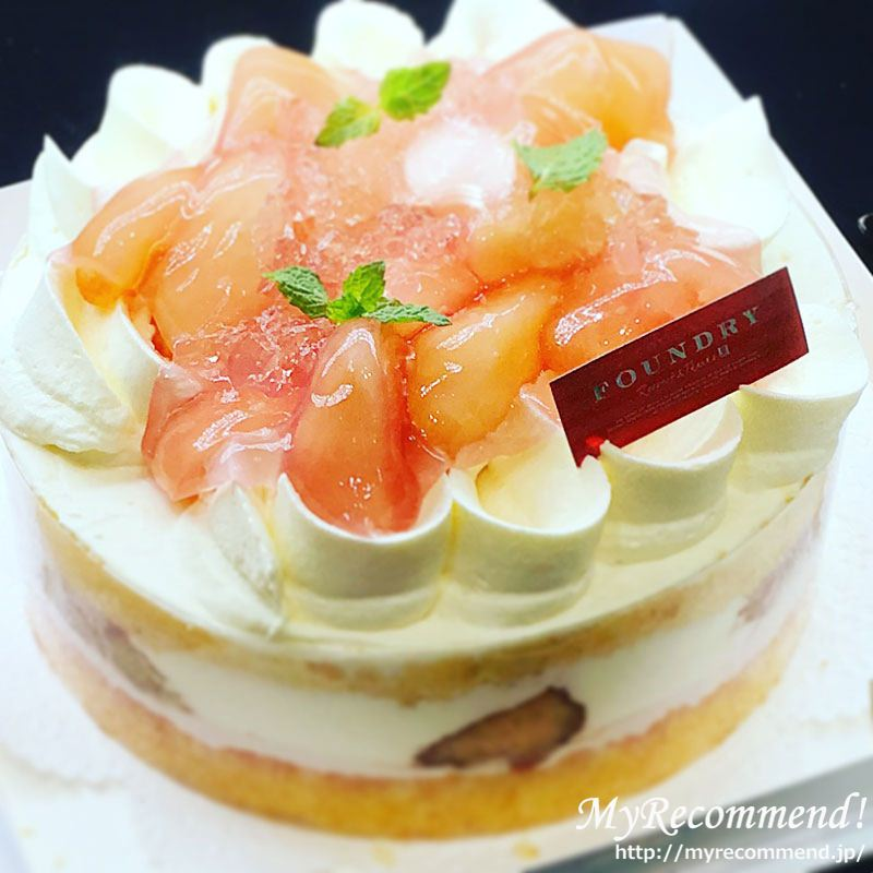 ファウンドリー ホールケーキ