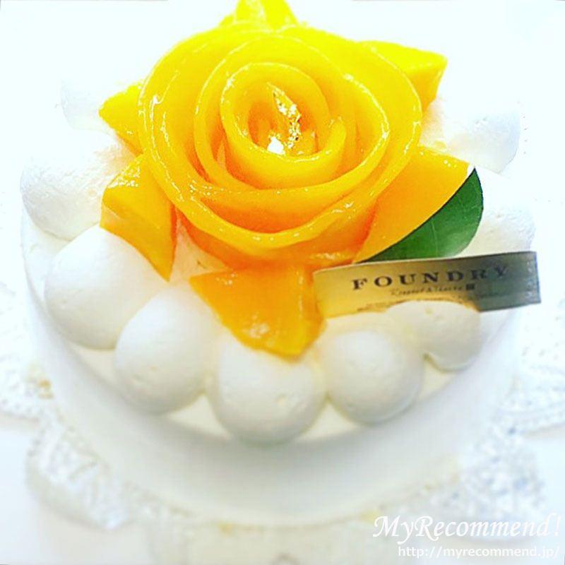 ファウンドリー デコレーションケーキ