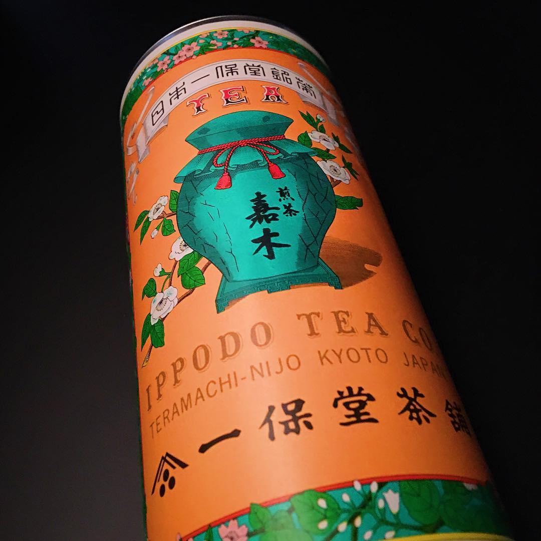 高級日本茶 一保堂茶舗