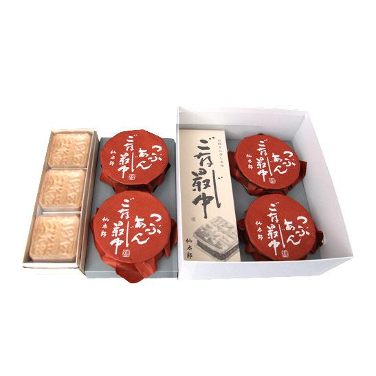 仙太郎 季節のおすすめ