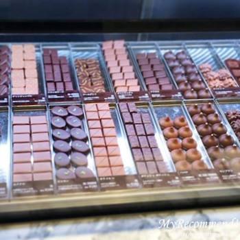 和光 チョコレート