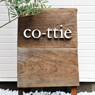 co-ttie タルト おすすめ (2)