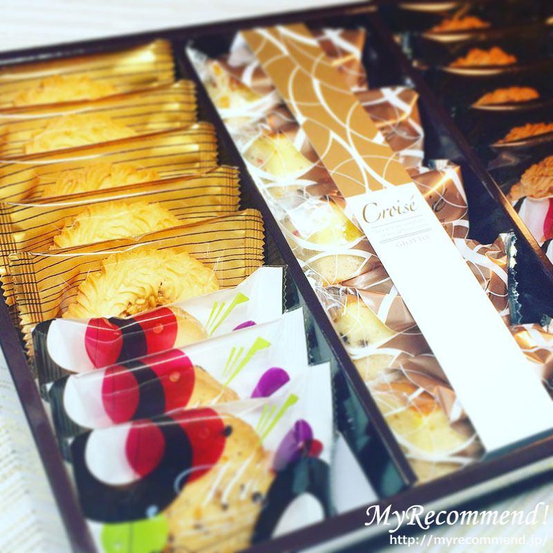 ジョトォ 焼き菓子