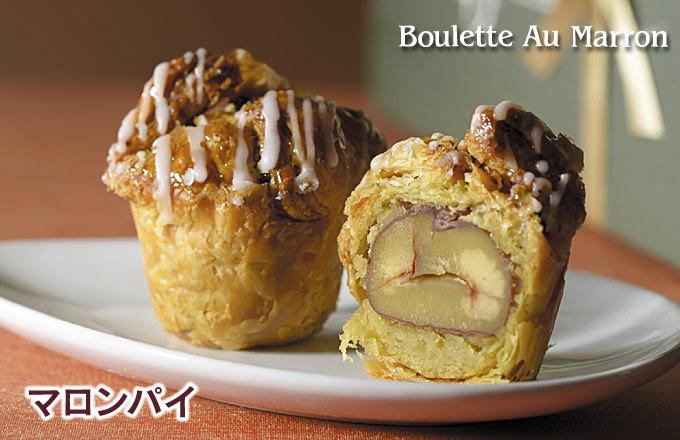フランス菓子16区 マロンパイ