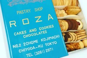 ブルーが印象的!ローザー洋菓子店【麹町】クッキーは予約必須
