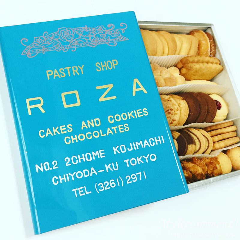 roza_cookie_4
