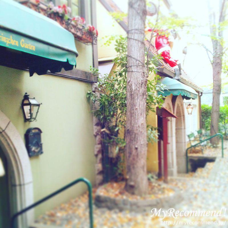 PrincessGarten