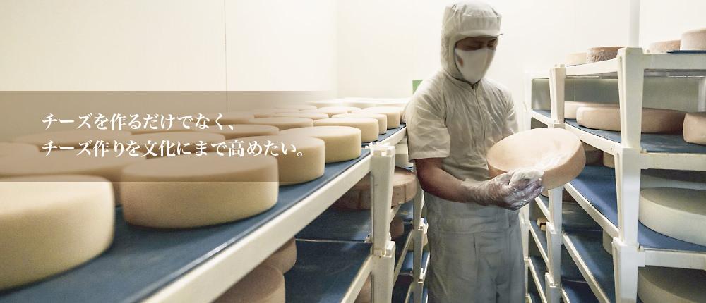 アトリエ・ド・フロマージュ チーズ2