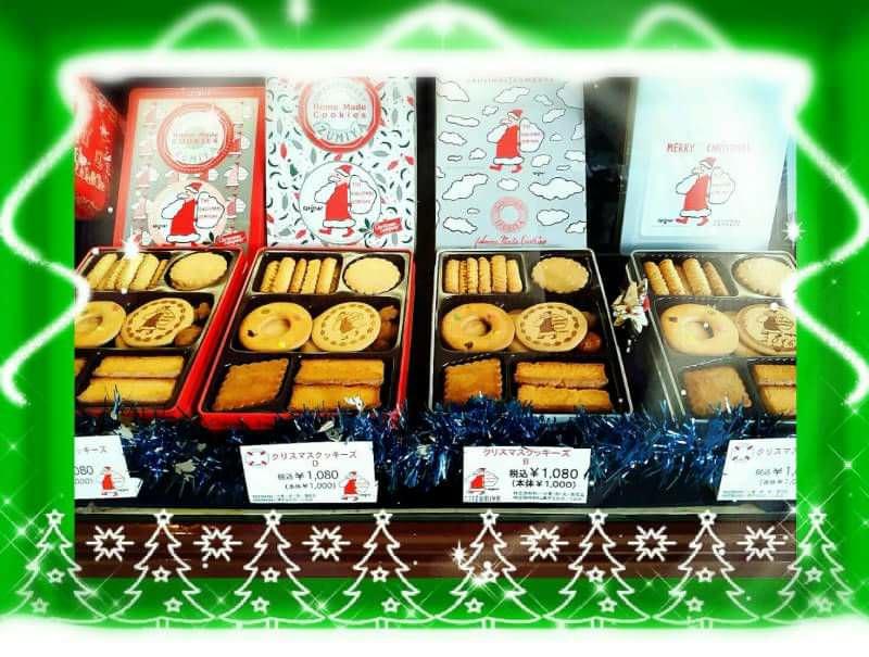 代官山クリスマスカンパニー クッキー