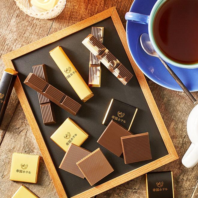 帝国ホテル チョコレート スティック&プレート